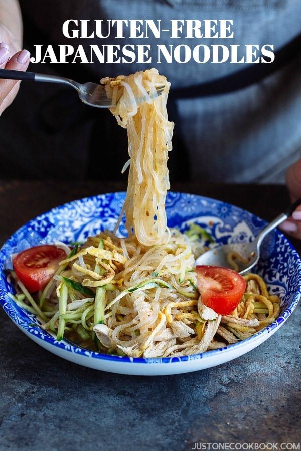 Gluten Free Japanese Noodles