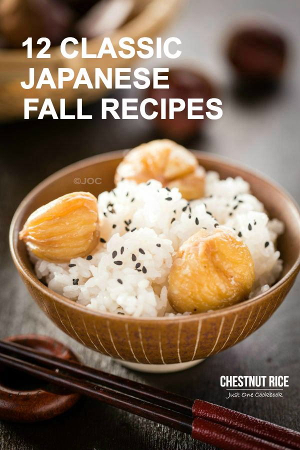 Japanese fall food recipes