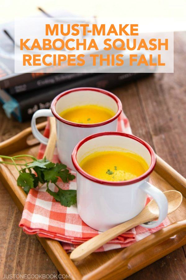 Kabocha squash japanese pumpkin recipes