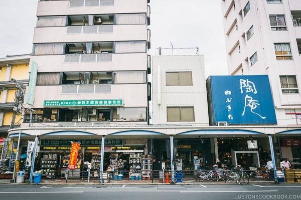 restaurant supply shops - Tokyo Kappabashi Guide | www.justonecookbook.com