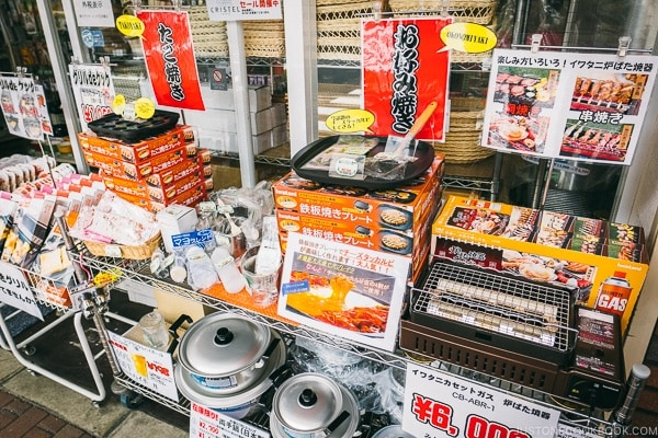 okonomiyaki and takoyaki pans - Tokyo Kappabashi Guide | www.justonecookbook.com