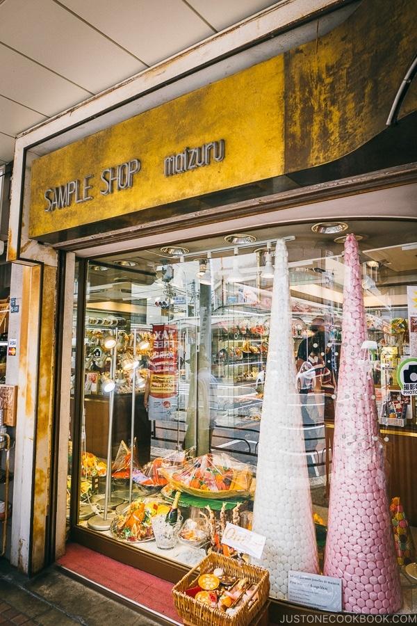 sample plastic food store - Tokyo Kappabashi Guide | www.justonecookbook.com