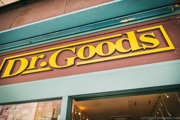 Dr. Goods western kitchen tools shop - Tokyo Kappabashi Guide | www.justonecookbook.com