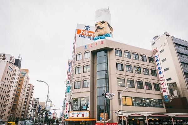 Niimi kitchenware store - Tokyo Kappabashi Guide | www.justonecookbook.com