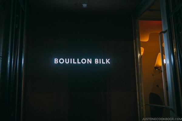 BOUILLON BILK - Montreal Travel Guide   www.justonecookbook.com