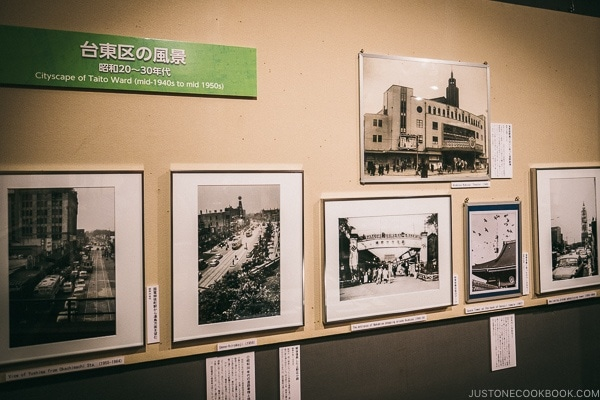 images of Tokyo Taito area from 1940s to 1950s - Tokyo Shitamachi Museum Guide | www.justonecookbook.com