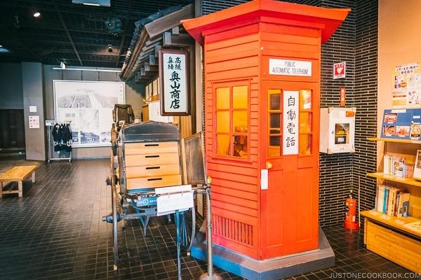 replica phone booth and shop inside the museum - Tokyo Shitamachi Museum Guide | www.justonecookbook.com