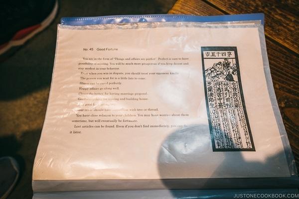 Omikuji translation booklet - Tokyo Shitamachi Museum Guide | www.justonecookbook.com