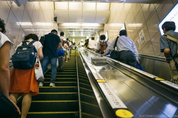 escalator at Kōrakuen Station - Tokyo Dome City | www.justonecookbook.com