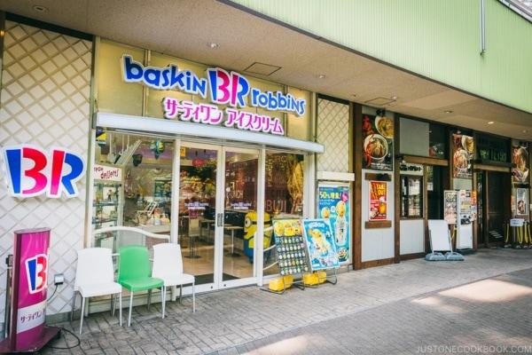Baskin Robbins - Tokyo Dome City | www.justonecookbook.com