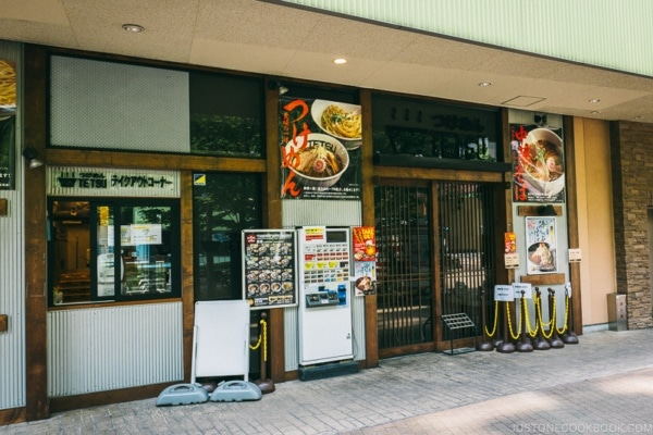 tsukemen shop - Tokyo Dome City | www.justonecookbook.com