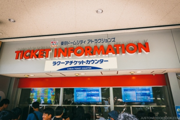 ticket booth - Tokyo Dome City | www.justonecookbook.com