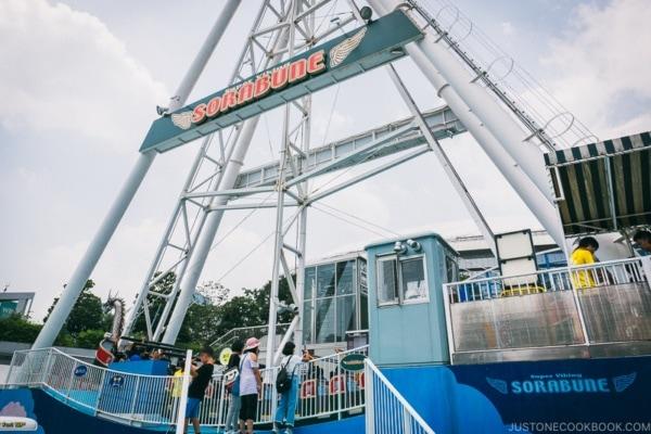 sorabune ride - Tokyo Dome City | www.justonecookbook.com