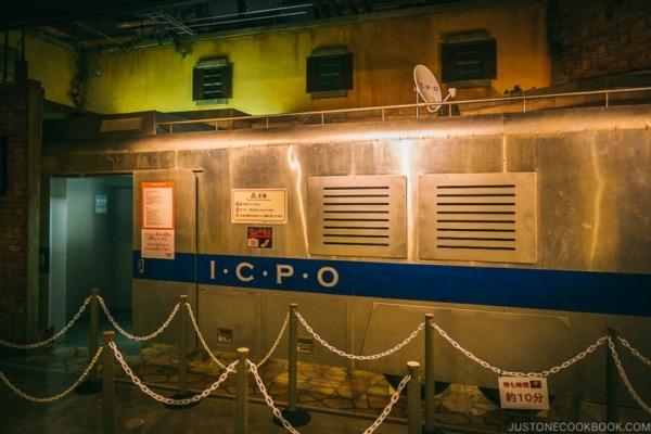 I.C.P.O maze - Tokyo Dome City | www.justonecookbook.com