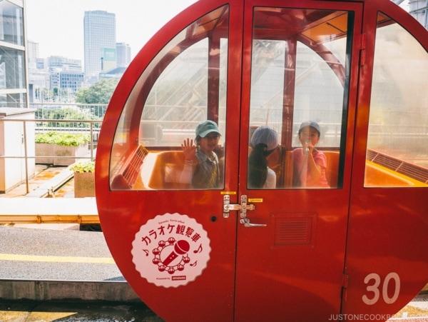 Karaoke ferris wheel - Tokyo Dome City | www.justonecookbook.com