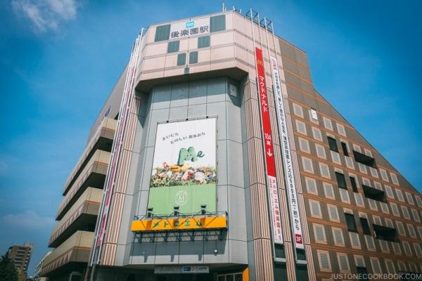 Kōrakuen Station - Tokyo Dome City | www.justonecookbook.com