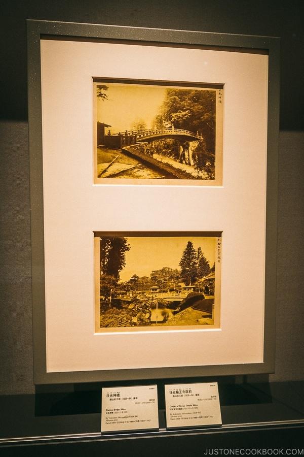 images of Nikko - Tokyo National Museum Guide | www.justonecookbook.com