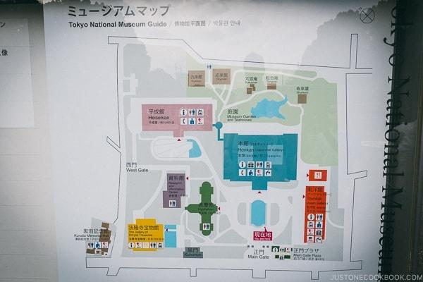 map of Tokyo National Museum - Tokyo National Museum Guide | www.justonecookbook.com