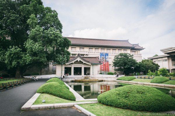 Tokyo National Museum Guide | www.justonecookbook.com