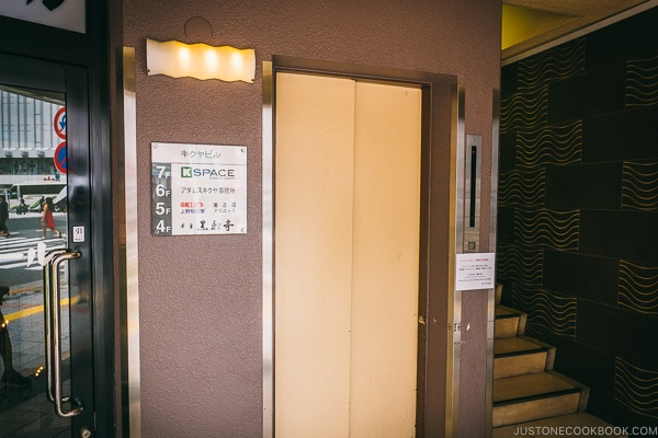 elevator door in a building