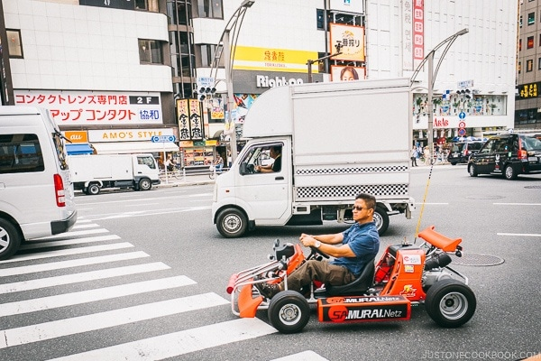 real life Mario Kart in Ueno - Tokyo Ueno Travel Guide | www.justonecookbook.com