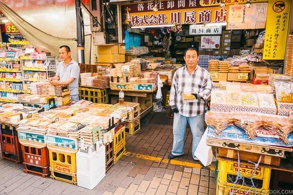 dry goods vendor at Ameyayokocho - Tokyo Ueno Travel Guide | www.justonecookbook.com