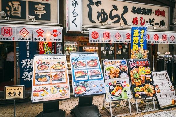 restaurants at Ameyayokocho - Tokyo Ueno Travel Guide | www.justonecookbook.com