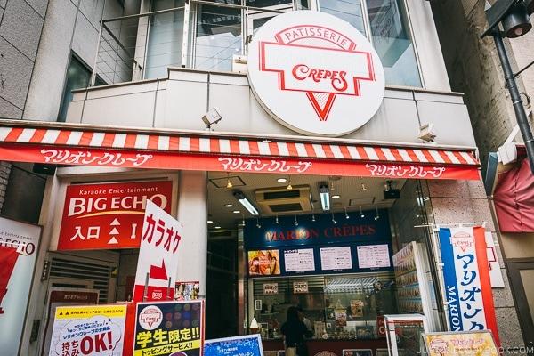 crepe shop at Ameyayokocho - Tokyo Ueno Travel Guide | www.justonecookbook.com
