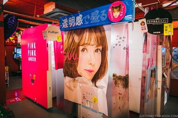 photos machines at Taito Station Game Ameyayokocho - Tokyo Ueno Travel Guide | www.justonecookbook.com