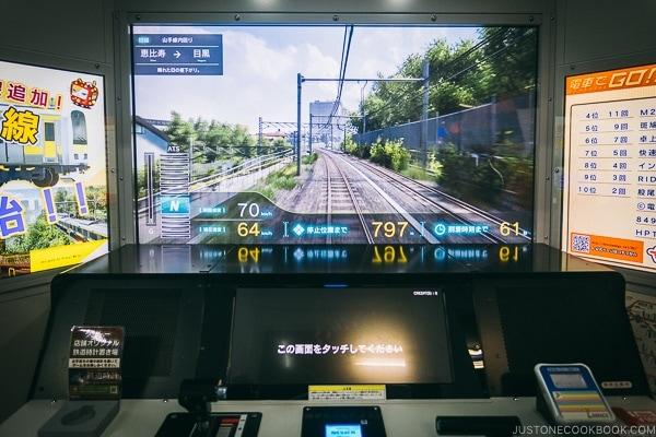 denshadego game at Taito Station Game Ameyayokocho - Tokyo Ueno Travel Guide | www.justonecookbook.com