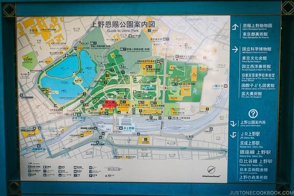 Ueno Park Map - Tokyo Ueno Travel Guide | www.justonecookbook.com