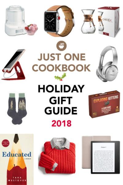 Just One Cookbook 2018 Holiday Gift Guide