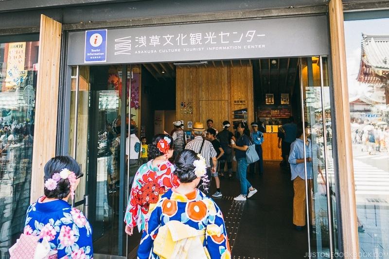 Asakusa cultural tourist information center - Tokyo Asakusa Travel Guide | www.justonecookbook.com