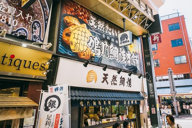 Naruto Taiyaki Shop - Tokyo Asakusa Travel Guide | www.justonecookbook.com