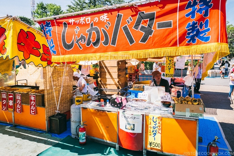 summer festival food stall vendor selling jiaga potatoes - Tokyo Asakusa Travel Guide | www.justonecookbook.com
