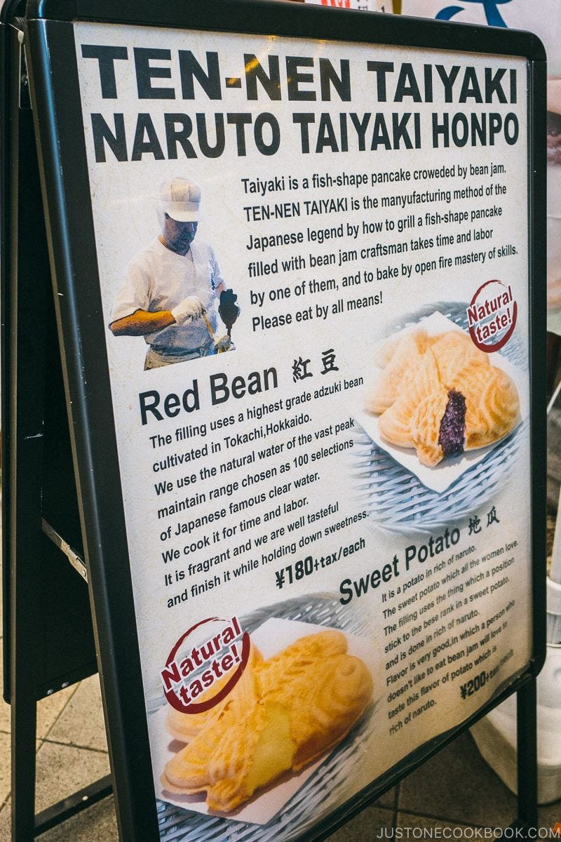 sign outside Naruto Taiyaki Shop explaining what's Taiyaki - Tokyo Asakusa Travel Guide | www.justonecookbook.com