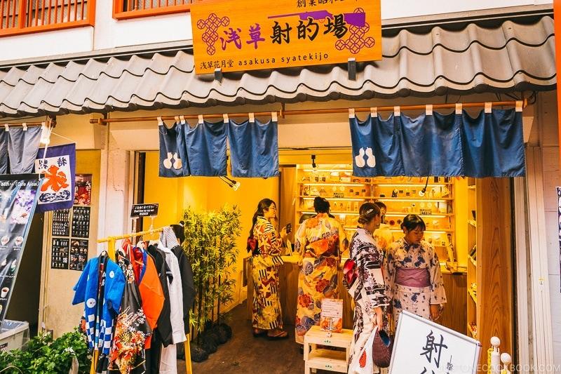 Asakusa Kagetudo dart game shop - Tokyo Asakusa Travel Guide | www.justonecookbook.com