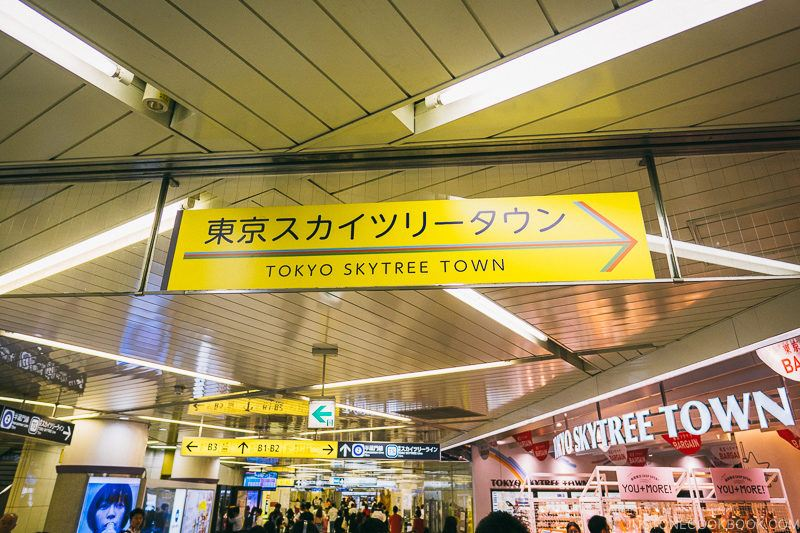 sign for Tokyo Skytree Town - Tokyo Skytree Guide | www.justonecookbook.com