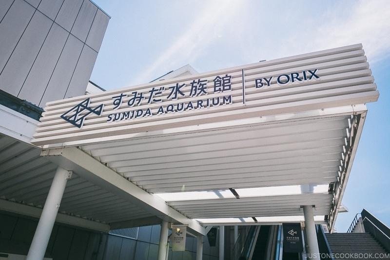 Sumida Aquarium - Tokyo Skytree Guide | www.justonecookbook.com