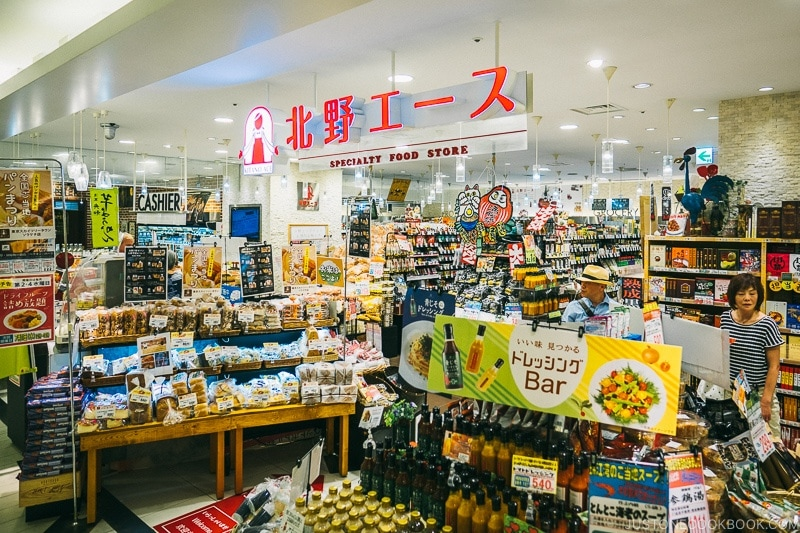 specialty food store at Tokyo Skytree Town - Tokyo Skytree Guide | www.justonecookbook.com