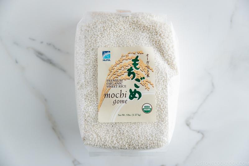 Mochigome (short grain glutinous rice, sweet rice)