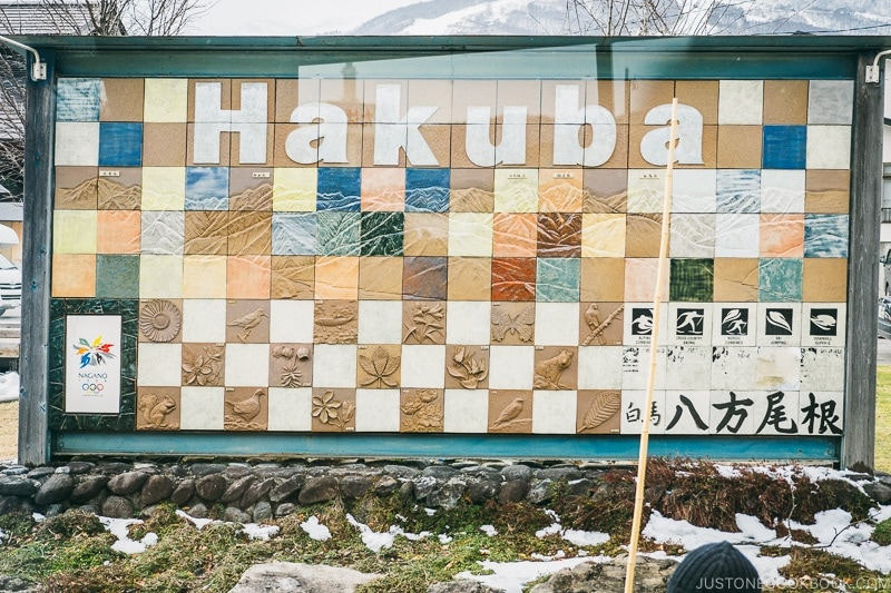 Hakuba Happo-One Snow Resort sign - Hakuba Travel and Ski Guide | www.justonecookbook.com