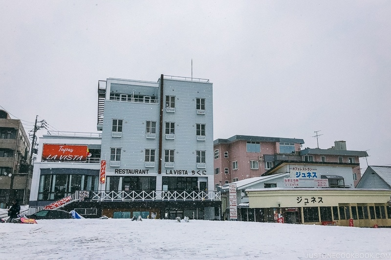 restaurants near the bottom of the slope at Tsugaike Ski Resort - Hakuba Travel and Ski Guide | www.justonecookbook.com