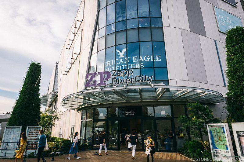 Zepp Diver City - Tokyo Odaiba Travel Guide | www.justonecookbook.com