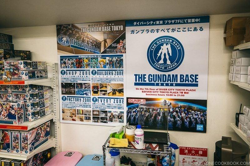 inside Gundam Cafe - Tokyo Odaiba Travel Guide | www.justonecookbook.com