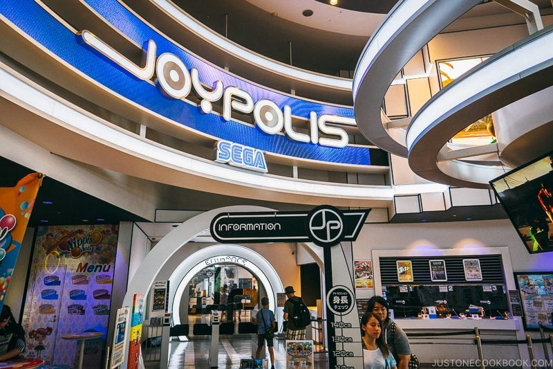 Joypolis Odaiba - Tokyo Odaiba Travel Guide | www.justonecookbook.com