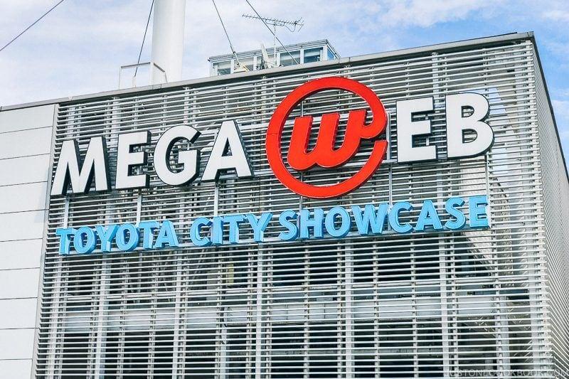 Megaweb Toyota City Showcase - Tokyo Odaiba Travel Guide | www.justonecookbook.com
