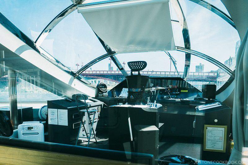 cockpit of Tokyo Cruise HOTALUNA - Tokyo Cruise | www.justonecookbook.com