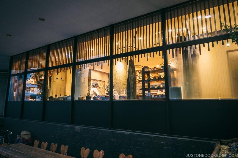 exterior of Den - Restaurant Den Tokyo | www.justonecookbook.com