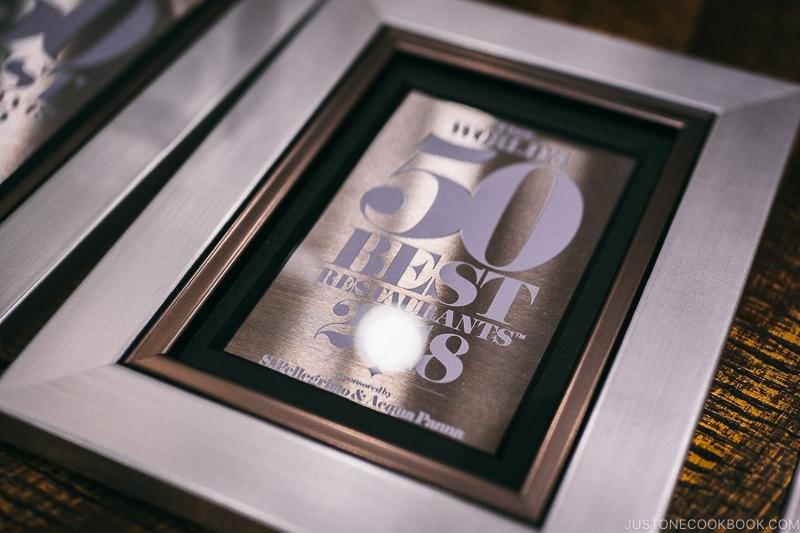 50 Best Restaurant plaque - Restaurant Den Tokyo | www.justonecookbook.com
